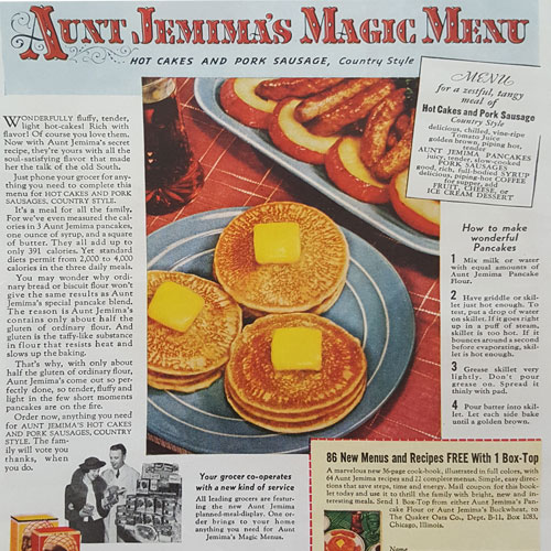 Pacific Pottery Advertising - Pancakes